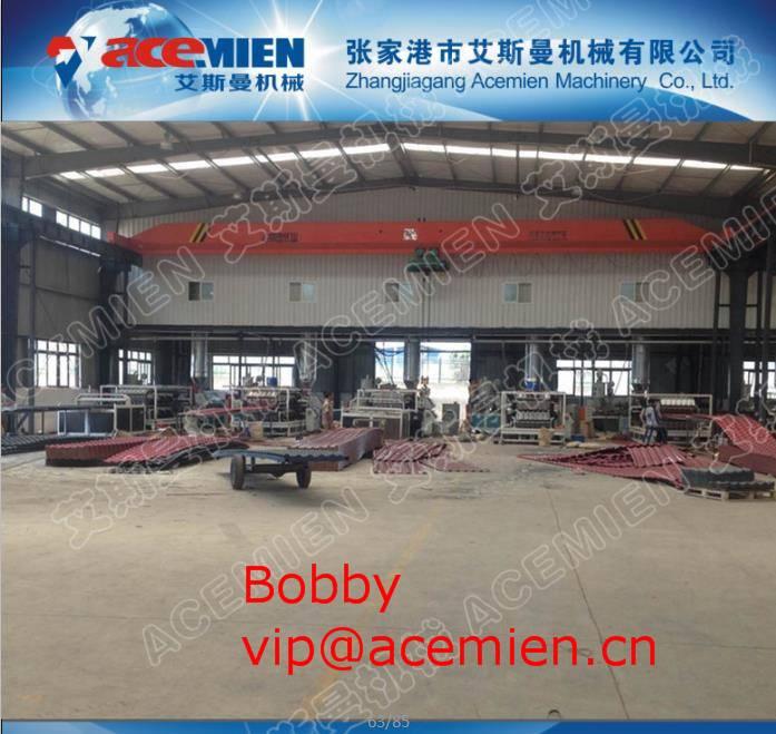 PVC roof sheet forming machine/PVC roof sheet making machine