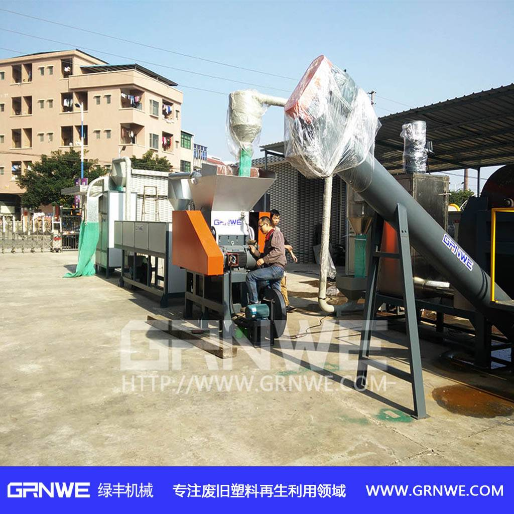 hdpe and pp plastic washing line