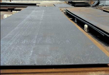 Q235A Grade Mild Steel