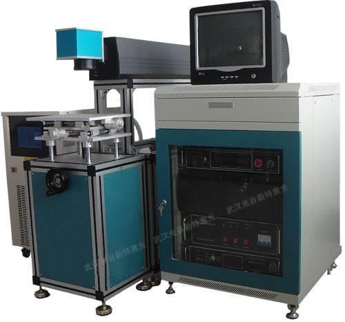 YAG Lamp-pumped ND Laser Marking System (CE)