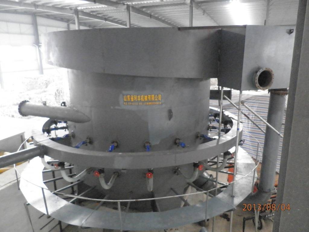 Wastewater Deinking Machine