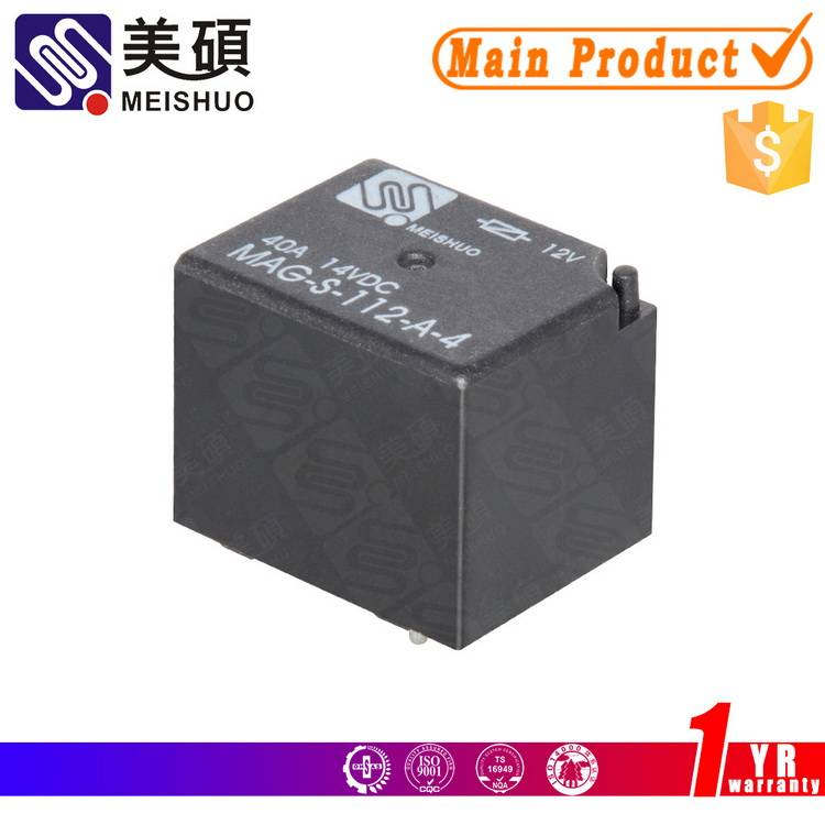MEISHUO MAG 4119 4120 12V starter relay micro relay electronics relay