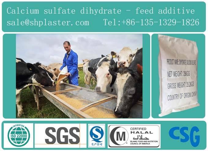 feed grade dihydrate calcium