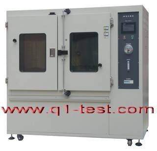 Q1-TEST Dust Resistance Test Chamber QDR-1000