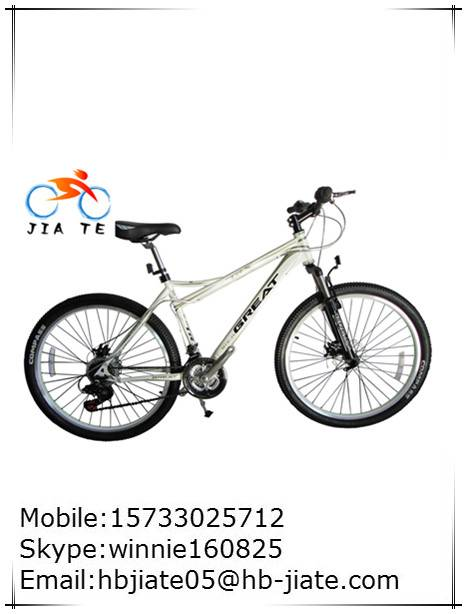 high speed safety MTB bicycle