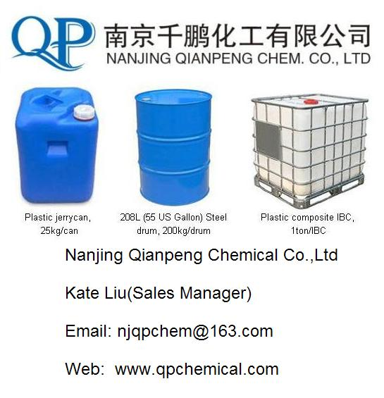 Silane coupling agent 3-Aminopropylmethyldiethoxysilane 3179-76-8