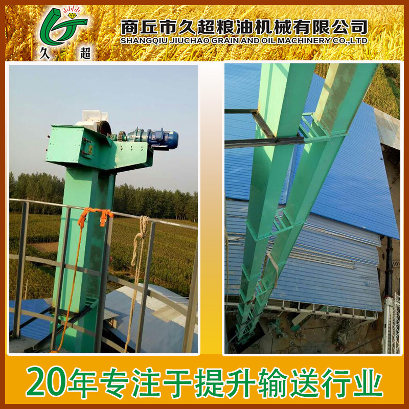 Grain bucket elevator factory conveyor