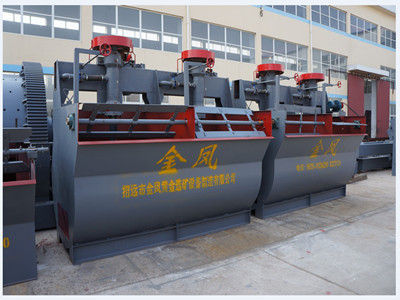 Provide BSK type flotation machine, mineral separator machine