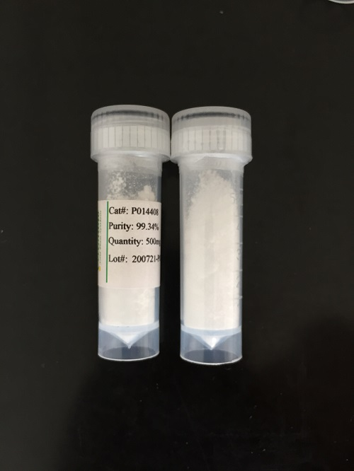 Palmitoyl Tripeptide-1, Cas: 147732-56-7