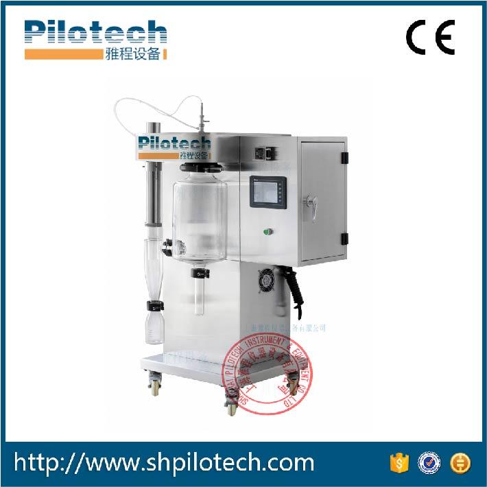 Lab Spray Dryer YC-015