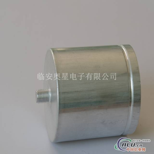 Bolt Type Aluminium Capacitor Can