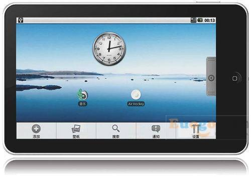 7 Inch Google Android 2.1 Tablet PC with 3G, WIFI, 1.1GHz CPU, G-Sensor, Camera