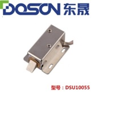 Electric Lock (DSU10055)