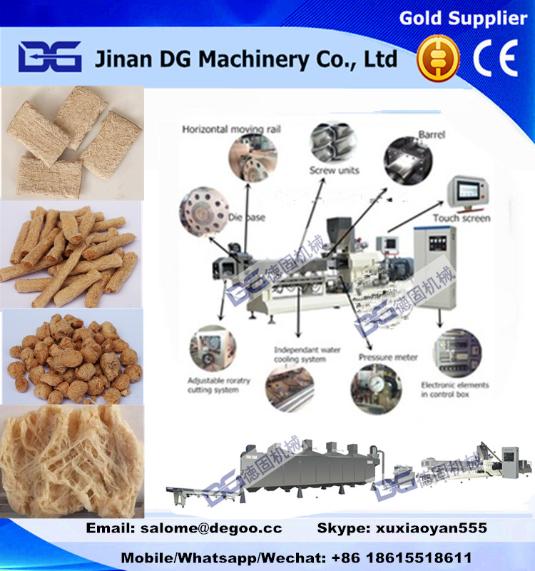 Textured soya chunks/mince/nuggets/analog making machine production line