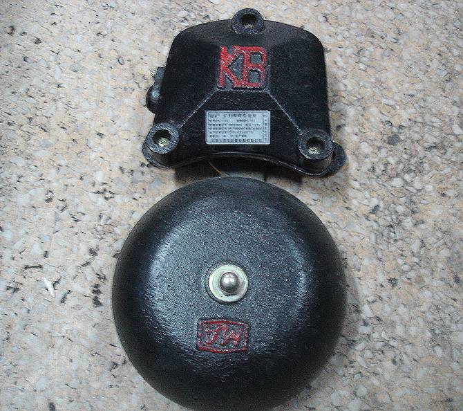 BAL1-127 Mining Explosion proof Electric Bell