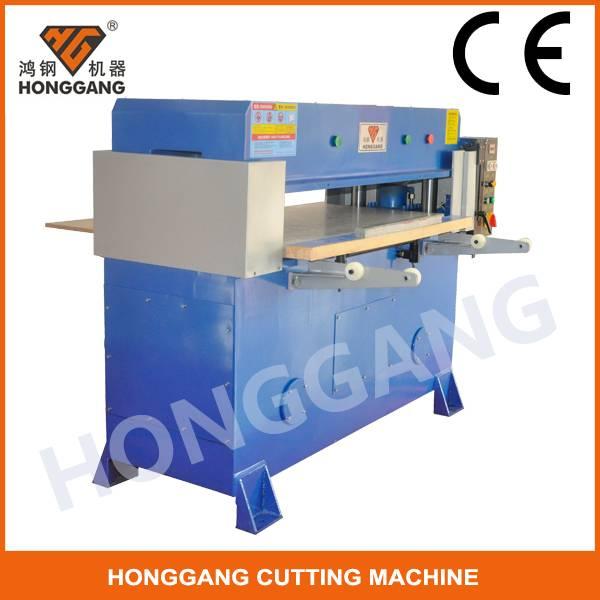 paper pulp cutting machine