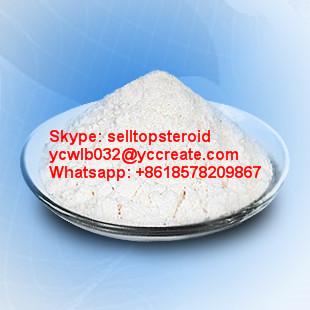 CAS 637-58-1 Anesthetic Anodyne 99% Pramoxine HCl Pramoxine Hydrochloride
