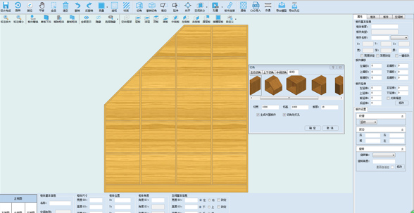 Haixun Furniture Design Systemfurniture automatic cutting angles software