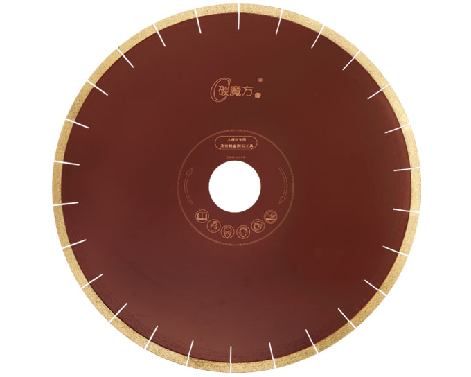 350mm Diamond saw blades for marble