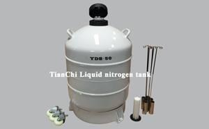 TIANCHI 50 litre container liquid nitrogen price