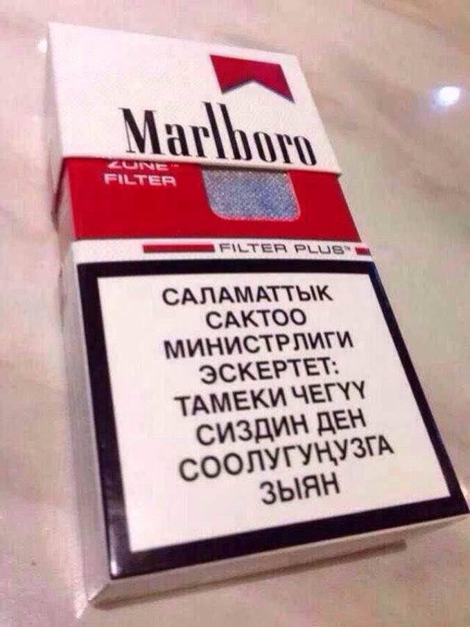 Fancy cigarette box,OEM cigar pack,single cigarette case
