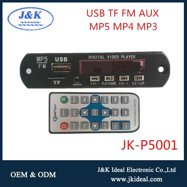 Bluetooth usb fm audio mp3 mp4 mp5 video player decoder module
