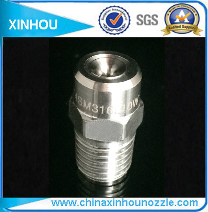 Water jet metal full cone spray nozzle