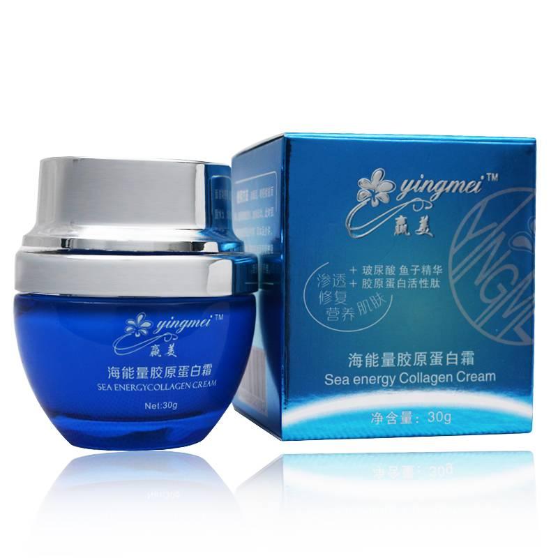 Sea energy collagen cream