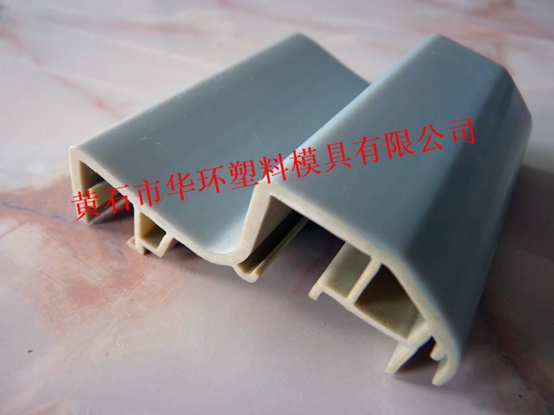 PVC profile mould product 4