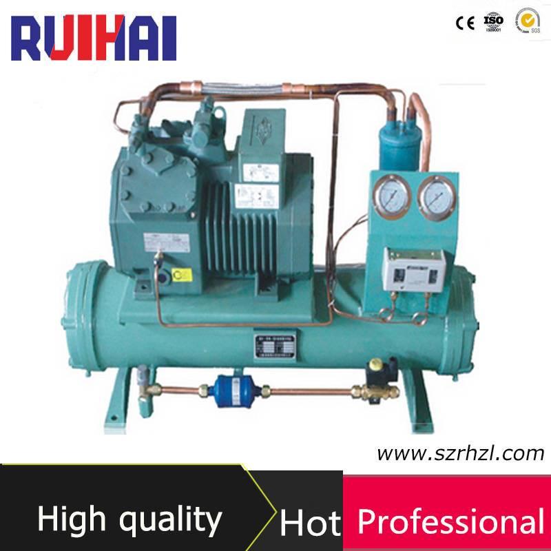 Bizter Compressor Condensing Unit
