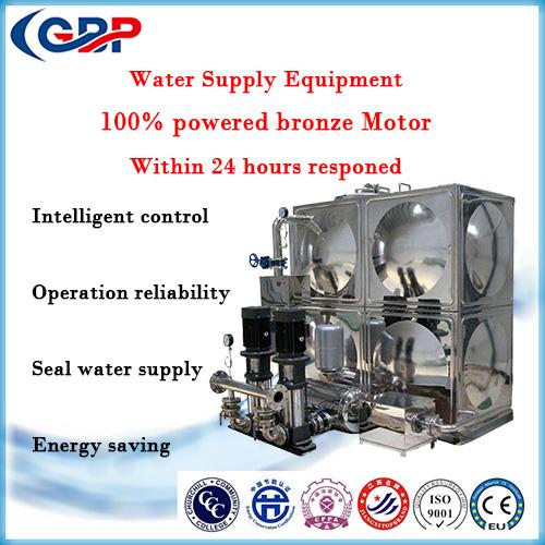 Non-Negative Pressure Water Supply Equipment 16-118-2