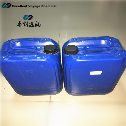 MOME/Aqueous cationic polymer/Cas:10882-76-0