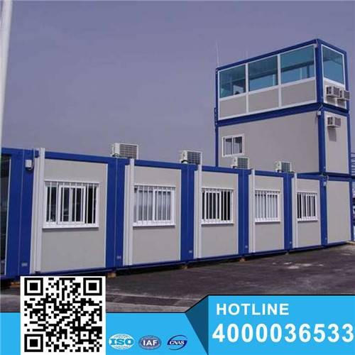 Flat pack assemble modified container house