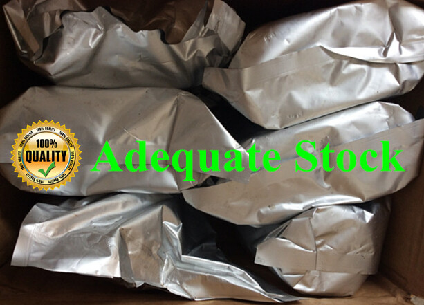 Professional Exporter in Lincomycin HCl Pharmaceutical Raw Materials