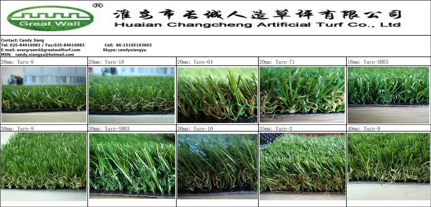 HACC Greatwall turf Huaian Changcheng Artificial Grass