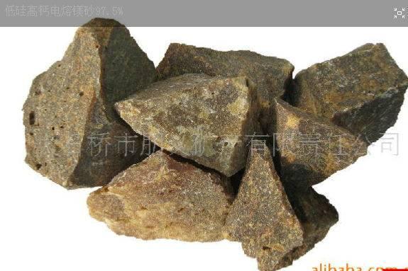 low silicon high calcium fused magnesium oxide