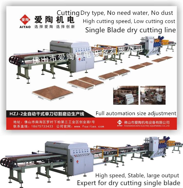 Single blade ceramic tile cutting machine line HZJ-2-800 dry type