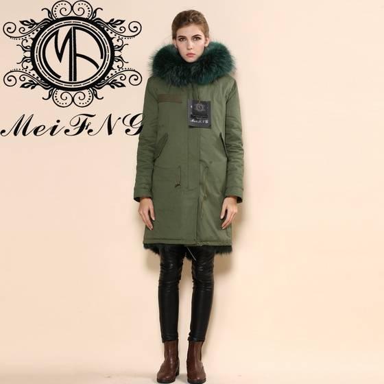 Women's winter long fur coat with raccoon collar