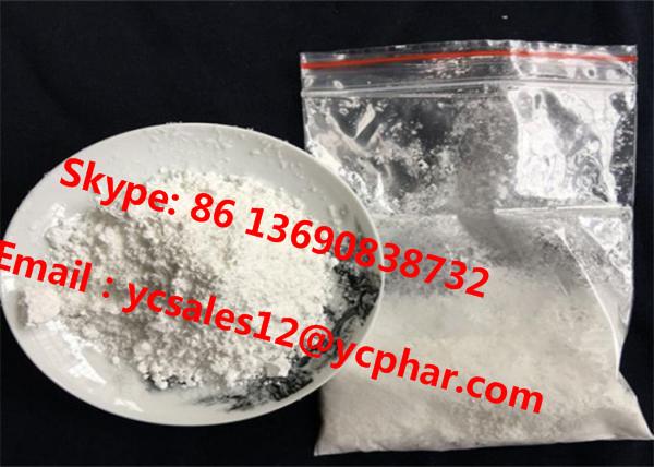 China Supply SARS Drug Raw Powder 3083-77-0 Spongouridine Arabinofuranosyluracil