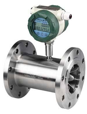 LWGY series turbine flowmeter