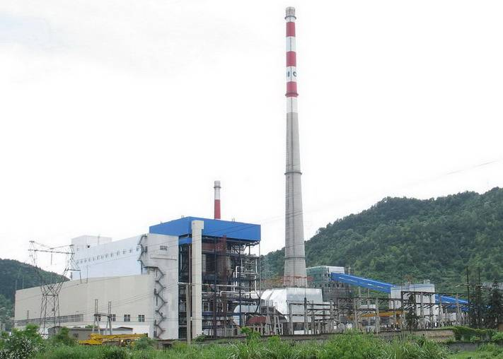 coal fired boiler, coal fired power plant, EPC, Power plant EPC