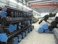 carbon seamless steel pipe JIS 3454
