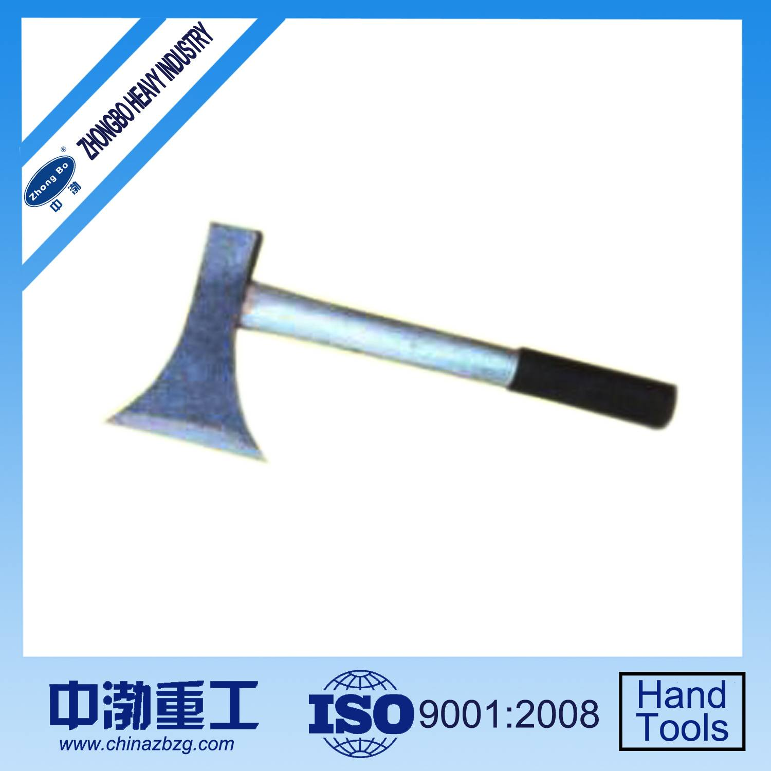 Axe With Iron Handle,In Stock