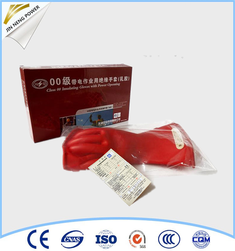 Class 00 latex electrical insulating gloves