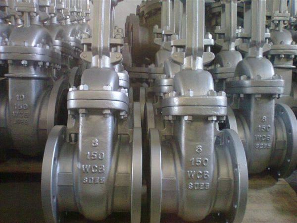 G41H Gate valve 150LB