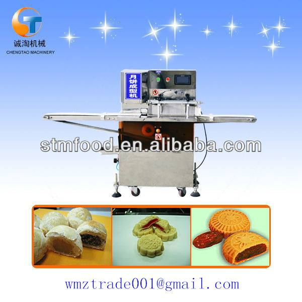 ST-101 Series Chocolate Stamping Machine