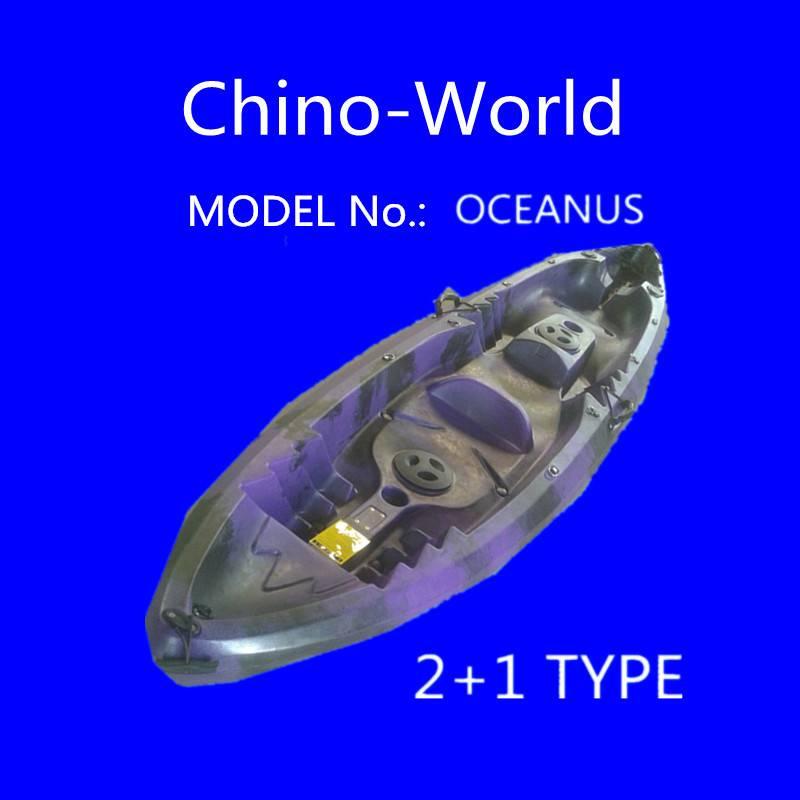 2+1parents-child kayak