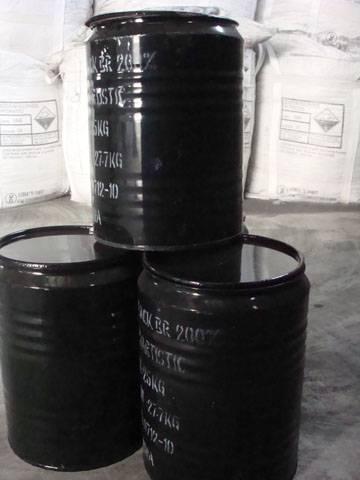sulphur black200%