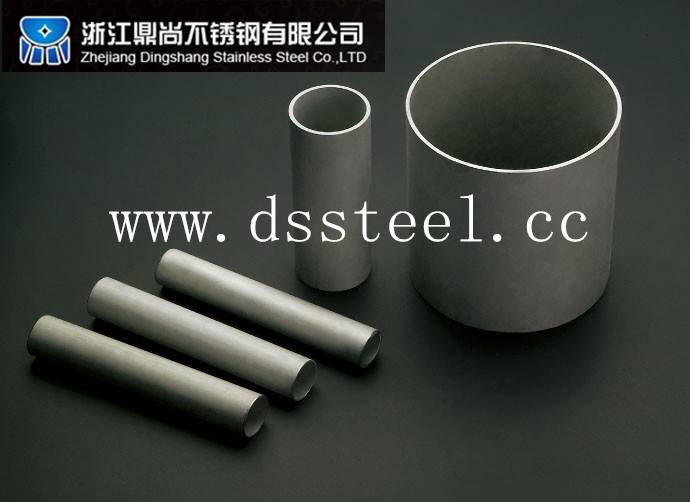 TP304 Stainless Steel Seamless Pipe Seamless Tube