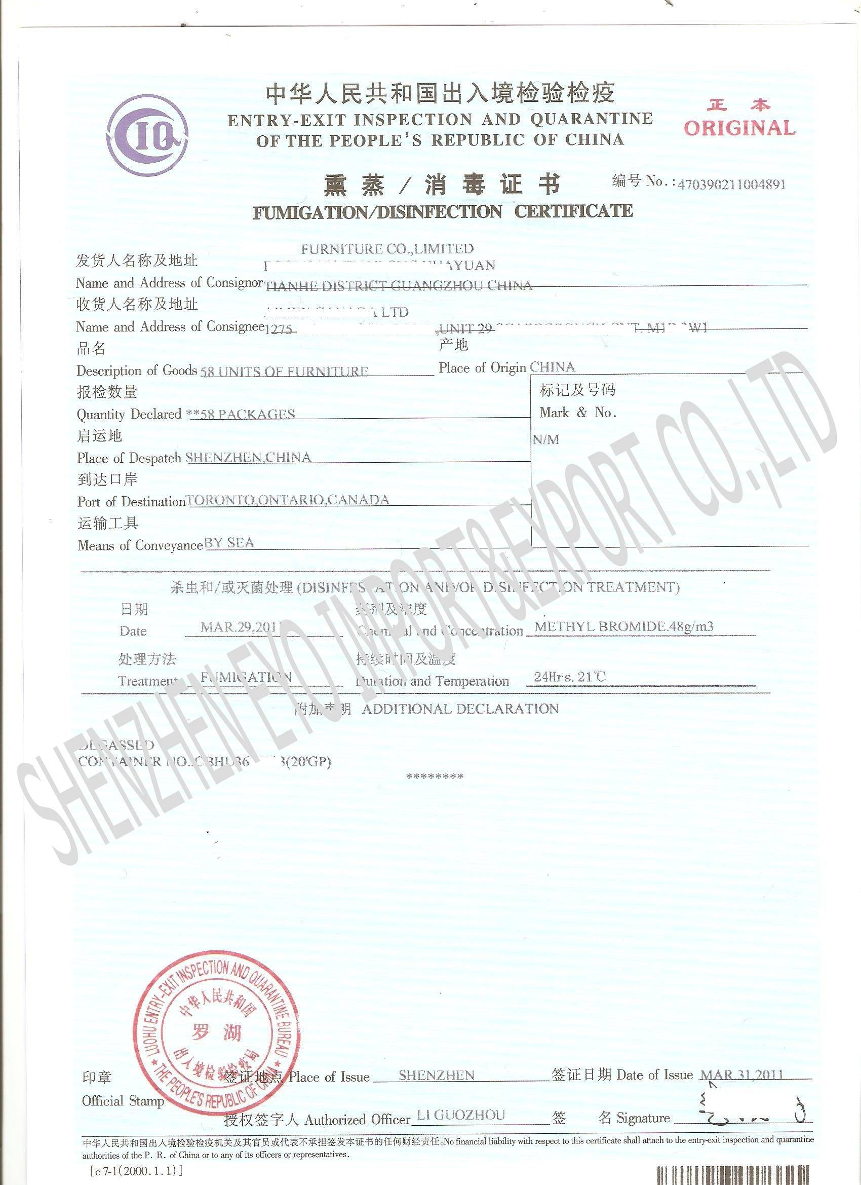 Fumigation Disinfection Certificate Shenzhen Eyo Import